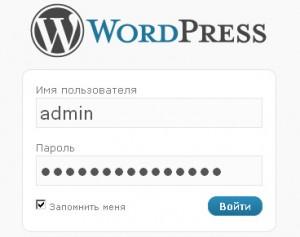 kak_ustanovit_wp_shablon_2
