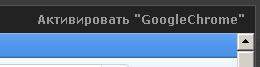 kak_ustanovit_wp_shablon_4