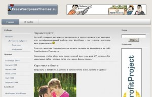 BlogTube Video Theme