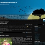 Twilight Knight WordPress тема