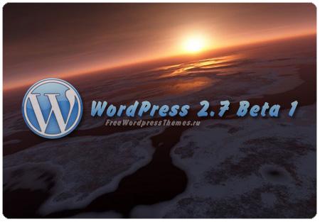 WordPress 2.7 Beta 1