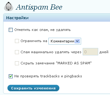 Скриншот AntiSpam Bee из wp-админки