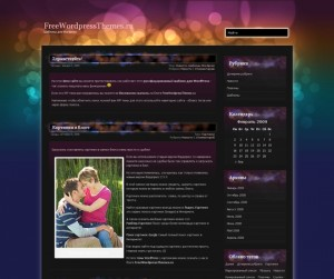 Cute Bubbles тема wordpress