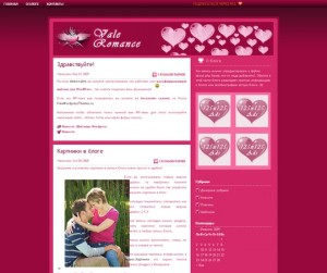 ValeRomance тема wordpress