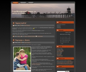 Тема wordpress WP-Sunset