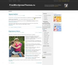 Blogwerx ВордПресс тема