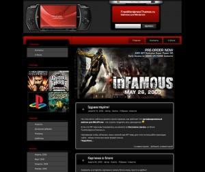 Console Promag Шаблон для игровых сайтов