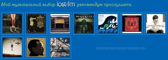 last_fm_plugin_wordpress