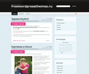 Magazeen тема для WordPress