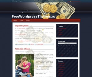 Piggie Bank тема для wordpress блогов