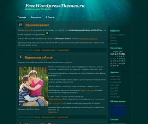 Underwater шаблон WordPress для дайверов