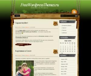 Hanging тема для WordPress