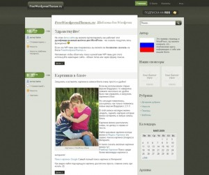 OneRoom WordPress тема
