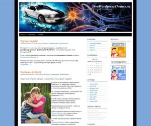 Super Cars 1 WordPress шаблон, для авто сайтов