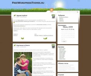 Grassland шаблон для блога и сайта об экологии