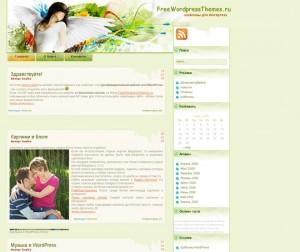 Wing Girl, Крылья Ангела тема для WordPress