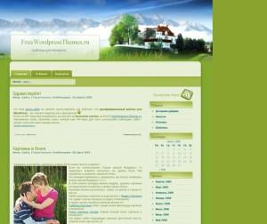 Dreamy House - Шаблон WordPress для блогов тематики дома, недвижимость