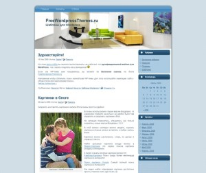 Interior Design тема WordPress для новых бизнес сайтов и блогов