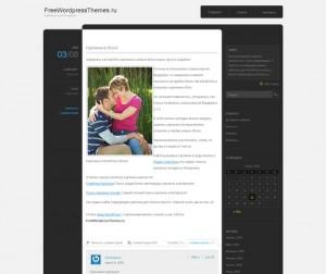 Monochrome - Шаблон для WordPress блога в классическом стиле
