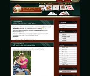 GoldSleek Pokermag WordPress тема для онлайн покерных клубов и казино