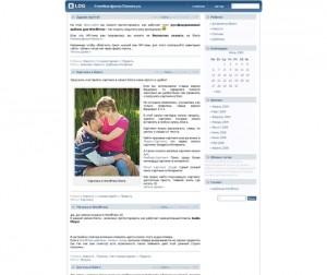 Vkontakte Style v1.0 шаблон Vkontakte для WordPress