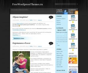 BlackSapphire Эксклюзивный WordPress шаблон для сайтов