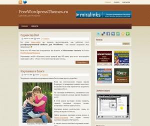 Тема WordPress Browny современный и профессиональный premium-дизайн