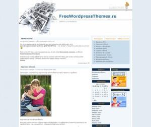 Wordpress шаблон Celeny на тематику строительство