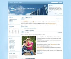 Cloudy тема WordPress для коммерческих сайтов