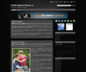 Премиум тема WordPress Dark Style высококачественная и профессиональная