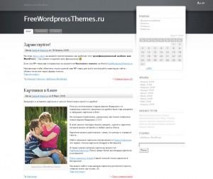 Fusion симпатичная, легкая и чистая WordPress тема для сайтов и блогов