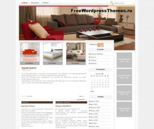 Тема ВордПресс для сайтов темы: ремонт квартир, отделка помещений