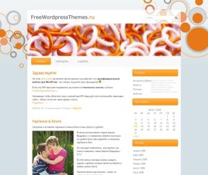Шаблон WordPress Js O4w оранжево белого цвета