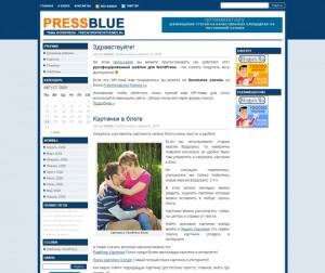 Журнальная тема для WordPress - Press Blue, с колонками с двух сторон