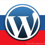 Русский WordPress 2.8.4