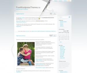 Тема WordPress Streamline 2.0 гладкий и модный дизайн с 2 колонками