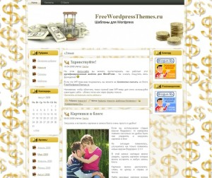 Time is Money Дизайн темы WordPress для блогеров и манимейкеров