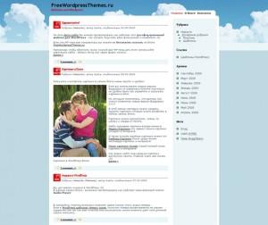 Шаблон WordPress - Cloudy Colors для блогов романтической направленности
