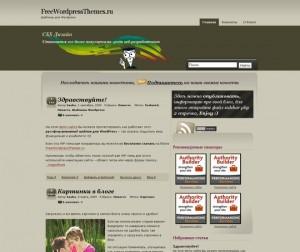 Тема WordPress CSSTalk