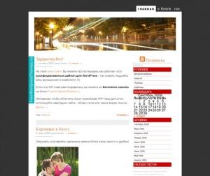 Тема WordPress Cutline Mod Theme с ротацией картинок