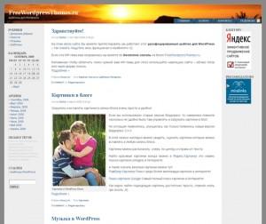 F2 Классная тема WordPress. Резиновый дизайн для сайта, блога