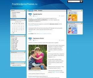 Знаменитая тема WordPress i3Theme v1.8. Красивый дизайн в стиле Apple Mac