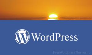 wordpress комментарии