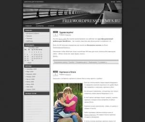 Тема WordPress Nightlife Красивая темная тема, в черных и серых тонах