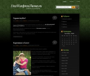 Тёмный шаблон WordPress BlackGrass