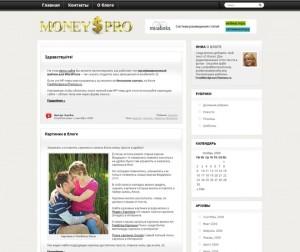 Манимейкерская тема WordPress Money Pro