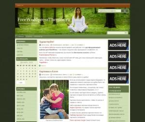 Natural health Тема WordPress Красота и здоровье