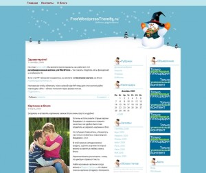Зимняя тема WordPress Snowman