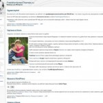 Шаблон WordPress WikiWP