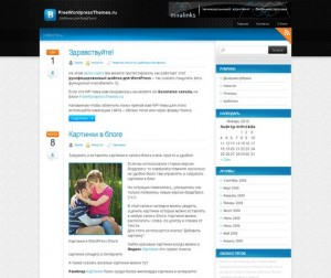 Цвет смелых Шаблон WordPress Colorbold
